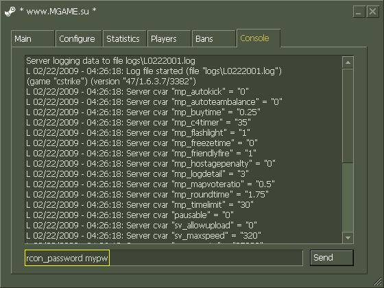 CS сервер, админ сервера
