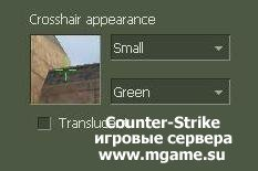Как сделать маленький прицел в CS 1.6 - Counter Strike. демо версия гиа