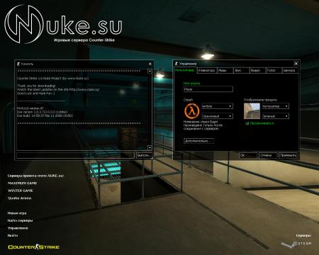 Counter-Strike 1.6 Nuke Project